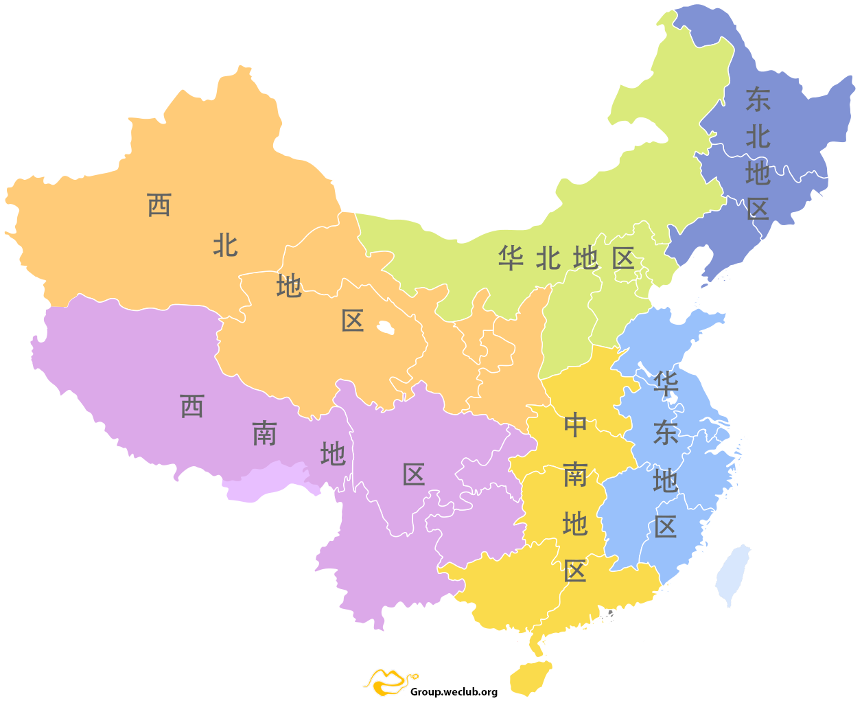 Regions_of_China_Names_Chinese_Simp.svg.png